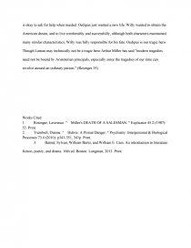 Dissertation title helper application printable forms