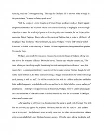 Term papers on oedipus the king help writing ieps for children