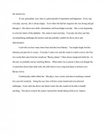 essay about my inspiration