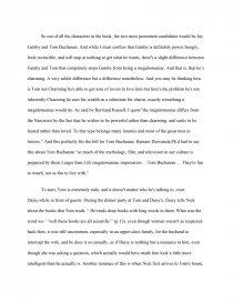 megalomania sample essays